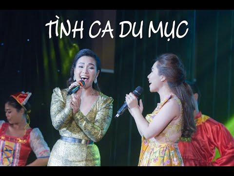 Nhạc Nga Bất Hủ - TÌNH CA DU MỤC   JULIE THANH NGUYÊN Ft. PHƯƠNG VY IDOL   Official Live Video