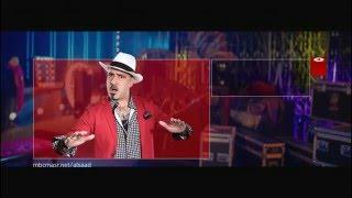 """إنتظرونا الجمعة القادمة  """"وش السعد"""" الساعة 9.30م على MBC مصر مع نجم الكوميديا محمد سعد"""