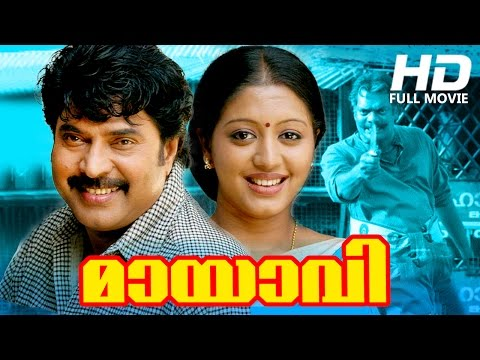 New Malayalam Movie | Mayavi [ Full HD ] |...