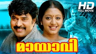 New Malayalam Movie , Mayavi [ Full HD ] , Comedy Movie , Ft. Mammootty, Gopika, Suraj Venjaramoodu