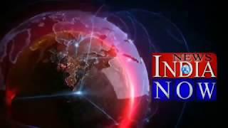 NEWS INDIA NOW भारत के किस प्रान्त मे जन्म लिया आठ अंगों वाले लड़के ने?देखे वीडियो।