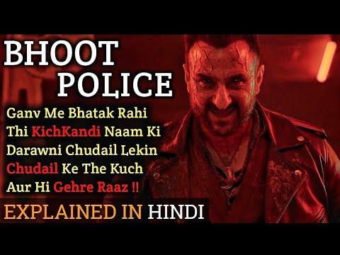 Download Bhoot Police Movie Explained In Hindi   Saif Ali Khan   Arjun Kapoor   2021   Filmi Cheenti