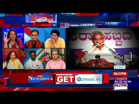 Newshour debate: Rationalism used to provoke Hindus?