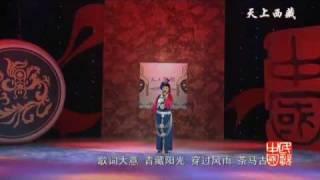 Tea Horse Road    Dolma Yangzom