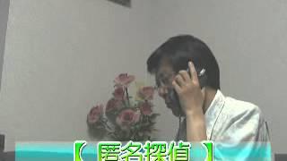 「匿名探偵・2」川上ゆう「AV女優」視聴率の切札? 「テレビ番組を斬...