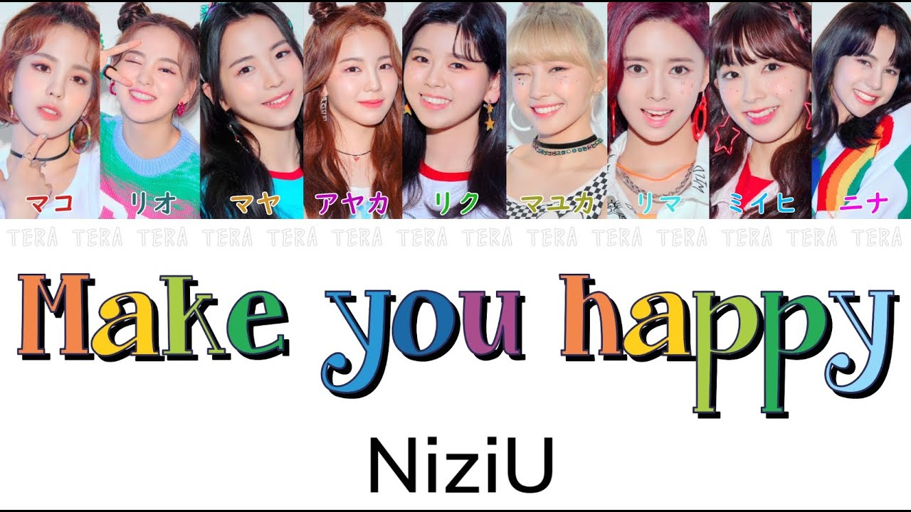 【日本語字幕/かなるび/歌詞】Make you happy - NiziU