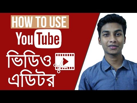 How to Use YouTube Video Editor | Creative Commons & Other Purpose