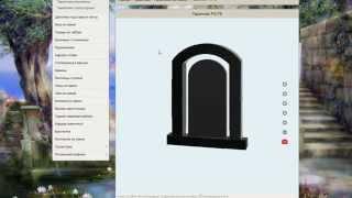 Оформить и заказать составной надгробный памятник(, 2015-07-14T15:35:37.000Z)
