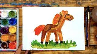 Как нарисовать ЛОШАДКУ красками ГУАШЬ учимся рисовать