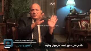 مصر العربية   الأشعل: قتلى الاخوان شهداء مثل الجيش والشرطة