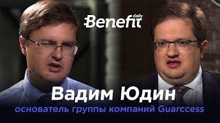 Интервью: Вадим Юдин про бизнес, банки, стратегию и технологии. Benefit Daily 18+