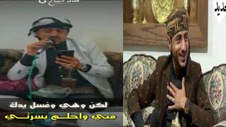 اسف بالغلط القصيدة كامله لشاعر خصروف احمد خصروف ولااول مره