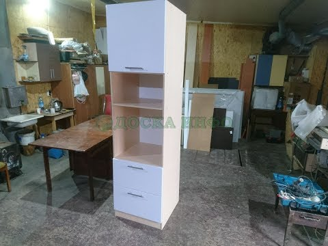 Шкаф пенал для кухни