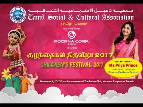 Children's Festival 2017 Grand Finale - Dineshnathan receives award from Anitha Hari