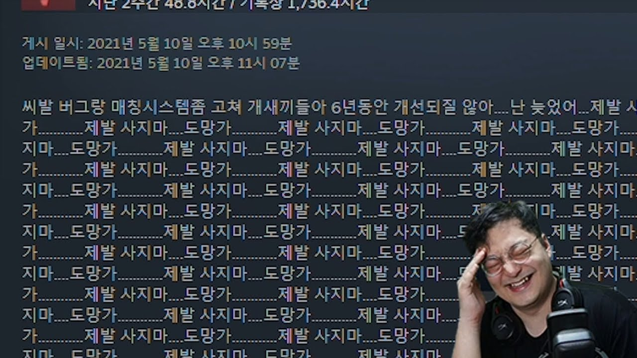 시즈 스팀평가 수준