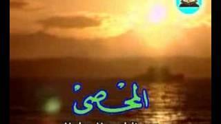 Zikir 99 Nama Allah (Asmaul Husna)