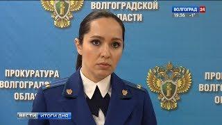В Волгоградской области незаконно выдавали путевки на охоту
