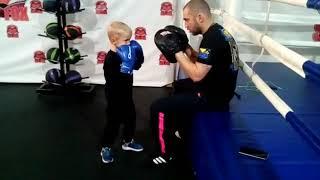 Бокс для детей.Никита 5 лет.4-ое занятие.