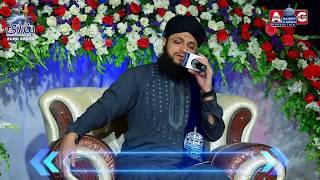 Hafiz Tahir Qadri l Hasbi Rabbi Jallallah | Tere Sadqe Me Aaqa | Full HD Latest Mehfil 2018
