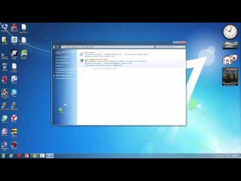Как поменять язык Windows7