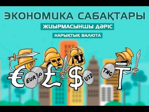 Study - : Сайт Российских