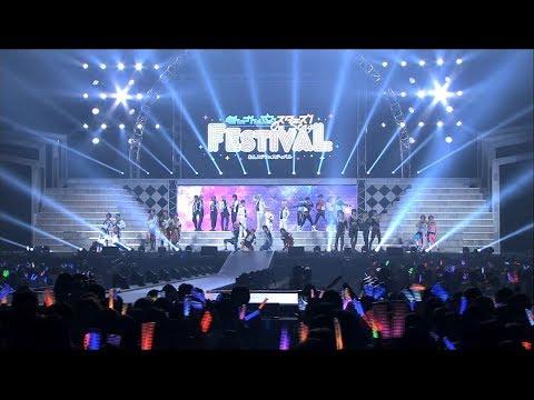 『あんステフェスティバル』Blu-ray/DVD CM