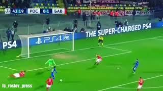 Фк Ростов Бавария Мюнхен историческая победа 3 2