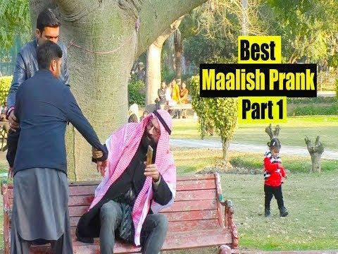 Best Maalish Prank Part 1! Allma Pranks|Lahore TV | KSA | UK | UAE | USA | India