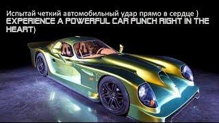 ОГОНЬ ПЛАВИТ ТАЧКУ. АВТО СПОРТКАРЫ ПРИКОЛЬНОЕ / AUTO SPORTCARES FUNNY MACHINES. BEST