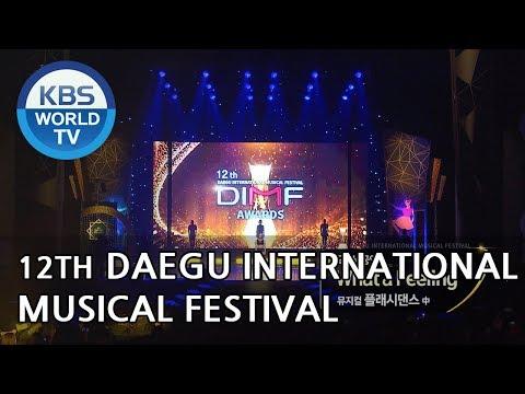 12th Daegu International Musical Festival Awards [ENG/2018.08.22]