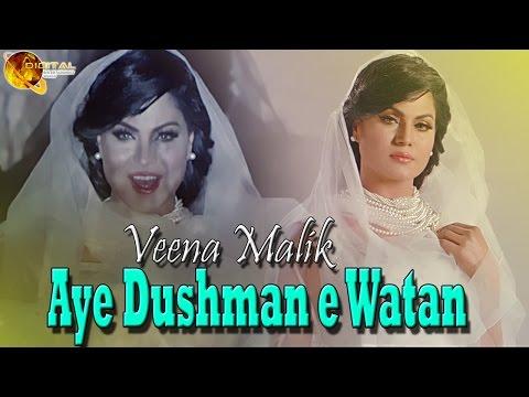 Aye Dushman e Watan  Veena Malik   Video  Love   HD Video