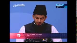 Hamein Uss Yar Say Taqwa Atta Hay (Jalsa salana Germany 2014)
