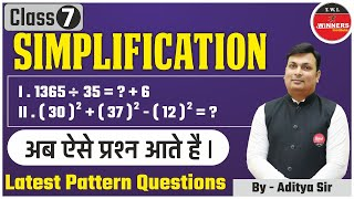Simplification By Aditya Patel Sir   Class   7   Latest Pattern Questions   #Simplification