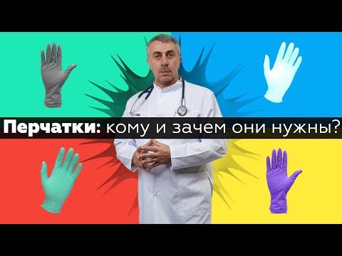 Перчатки в эпоху