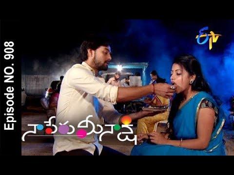 Naa Peru Meenakshi | 19th December 2017  | Full Episode No 908| ETV Telugu