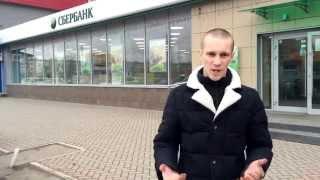 видео Что делать если Ощадбанк навязывает кредит к пенсионной карте?