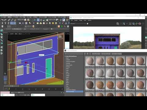 3ds Max × ビジュアライゼーション 第6回:V-RayAssetBrowserを活用したマテリアル設定 2