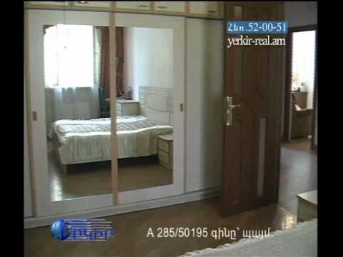 Продажа 2-х этажный дом - Ереван - Аван