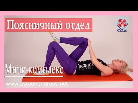 Санаторий «Хопровские зори» приглашает на лечение и отдых