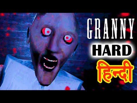 GRANNY | Hard Mod