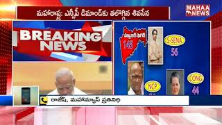 Central Minister Aravind Sawant Resigned From Modi Cabinet | MAHAA NEWS