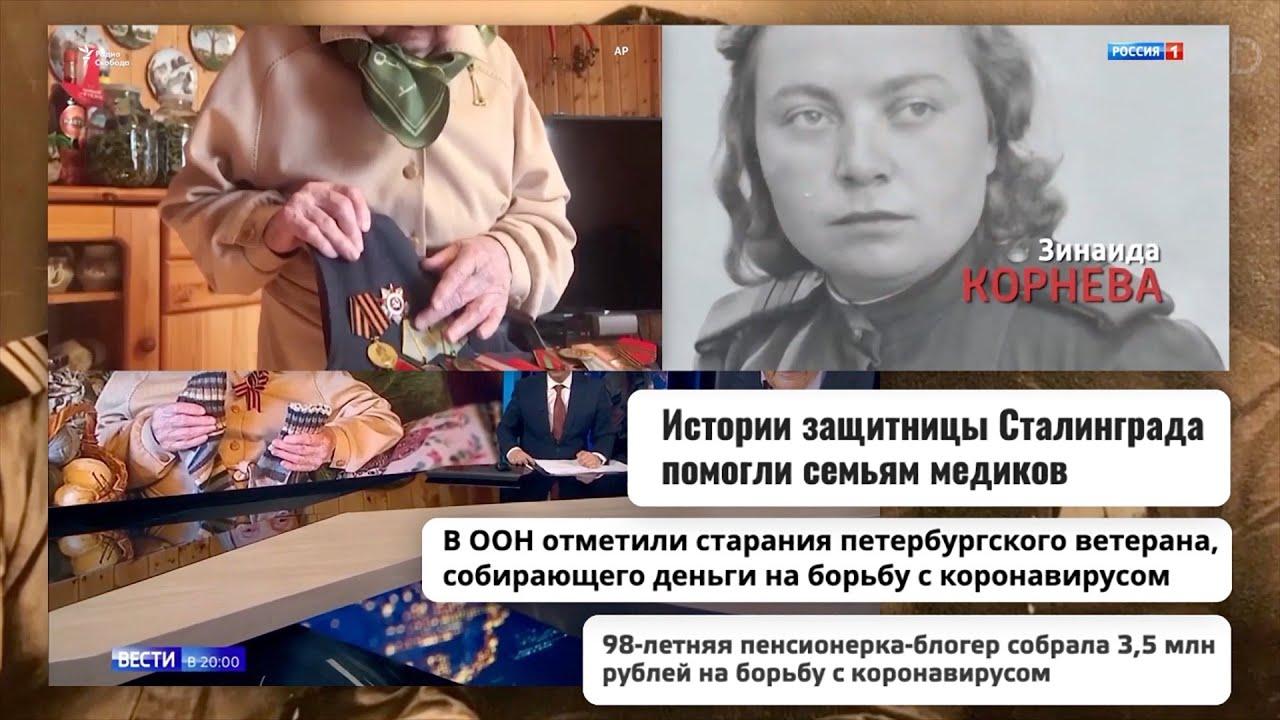 Собрала миллионы врачам: Путин наградил 98-летнюю ветерана-блогера