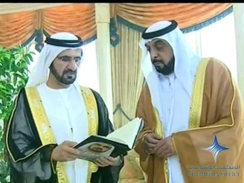 UAE President receives first copy of Mohammed bin Rashid's book