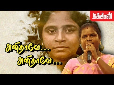 Magizhini Manimaaran soulful song | Justice for Anitha | Ban NEET | Students Protest