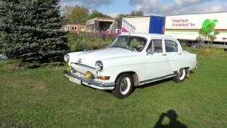 VOLGA GAZ 21 1959 Волга ГАЗ 21 1959 г.в
