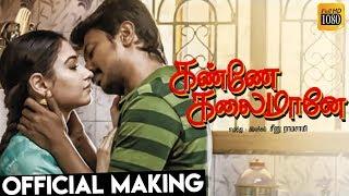 Kanne Kalaimaane Official Making Video | Udhayanidhi Stalin | Tamannaah | Seenu Ramasamy