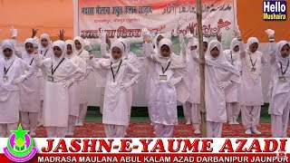 Ek din marna hai aakhir maut hai | Sabaq amoz nazm | Madarsa Maulana Abul Kalam Azad