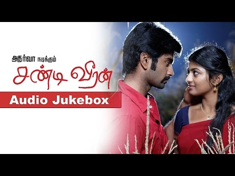 Chandi Veeran | New Tamil Movie | Audio Jukebox