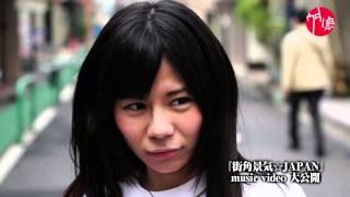 街角景気☆仮面女子 http://www.alice-project.biz/keikijapan.