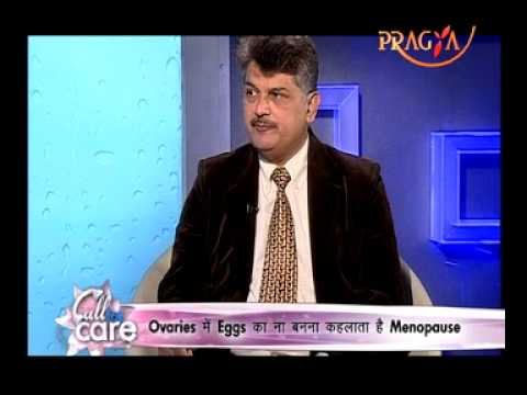 Menopause - Ayurveda expert Mr. Mukesh says its not Deases its a change